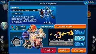 [KHUx Event] Defeat Heartless and get Event Coins! - Event Coins Galore: Advanced - 7/10