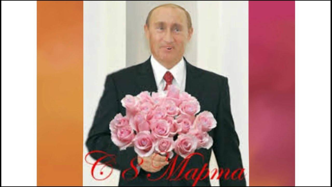 Поздравление на свадьбу от путина без имен фото 344