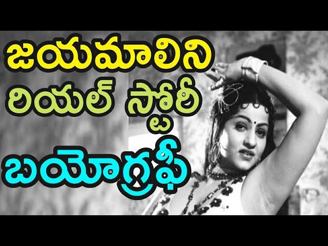 అలనాటి అందాల తార జయమాలిని మళ్లీ వస్తానంటోంది - Latest Telugu Movies News | Actress Jayamalini Plans On Starting Second Innings
