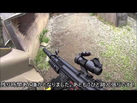 生姜のサバゲー奮闘記 Part94 デザートストーム川越定例会 2016410 フラッグ攻防戦