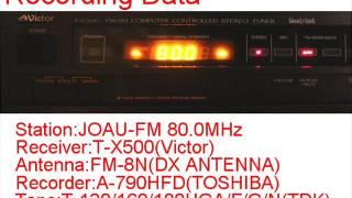 TOKYO FM土曜午後長録1994年03月26日(12:00~18:00)