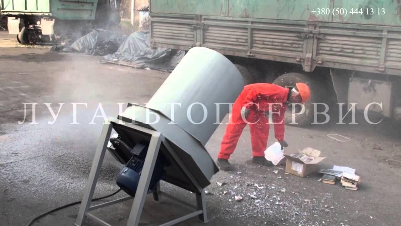 Дробилка макулатуры видео сдать макулатуру в атырау