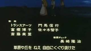 "Ending of the 1992 Japanese animated TV series ""Jeannie with the Light Brown Hair"" Song name: ""Omoide no Kagami (思い出の鏡)"" by Horie Mitsuko Taken ..."