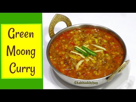 Green Moong Curry Recipe | मुंग की दाल | Green Moong ki Dal | Healthy Recipe | KabitasKitchen