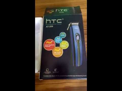 HTC AT 209 TRIMMER ? 😄😯😯😯98Rs.? best trimmer