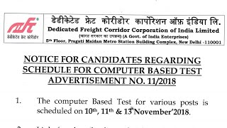 DFCCIL EXAM DATE  ANNOUNCED ||NOTICE FOR CANDIDATES REGARDING SCHEDLE FOR COMPUTER BASED TEST.