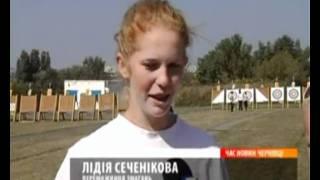 Кубок Буковини 2011. СТрільба з лука.wmv