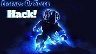 Roblox | Legends Of Speed | HACK/SCRIPT
