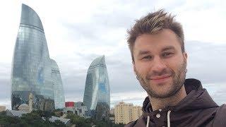 Один день в Баку, Азербайджан.