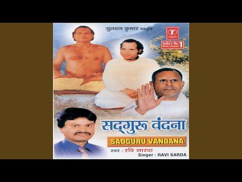 Guru Sukrit Dev Daya Karike - Prarthna