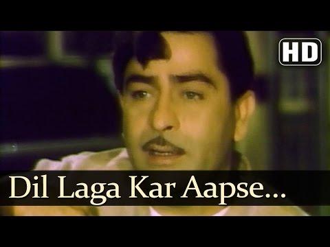 Dil Laga Kar Aapse Pachhata - Around The World Song - Raj Kapoor - Rajshree - Hasrat Jaipuri'