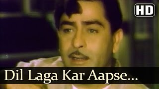 Dil Laga Kar Aapse Pachhata - Around The World Song - Raj Kapoor - Rajshree