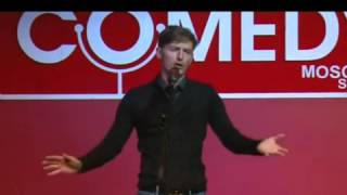 Comedy club  Павел Воля  Кавказец и Саня
