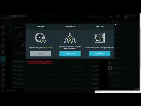 Бездепозитная рулетка CS:GO с промокодом / Топ рулетки ксго / халява ксго / Free Skins /up Inventory