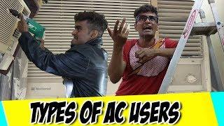 TYPES OF AC USERS || Anil Lobo