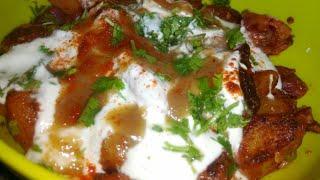 जब कुछ तीख खाने का मन करे तो बनाये चटपटी आलू चाट Aloo Chaat Recipe