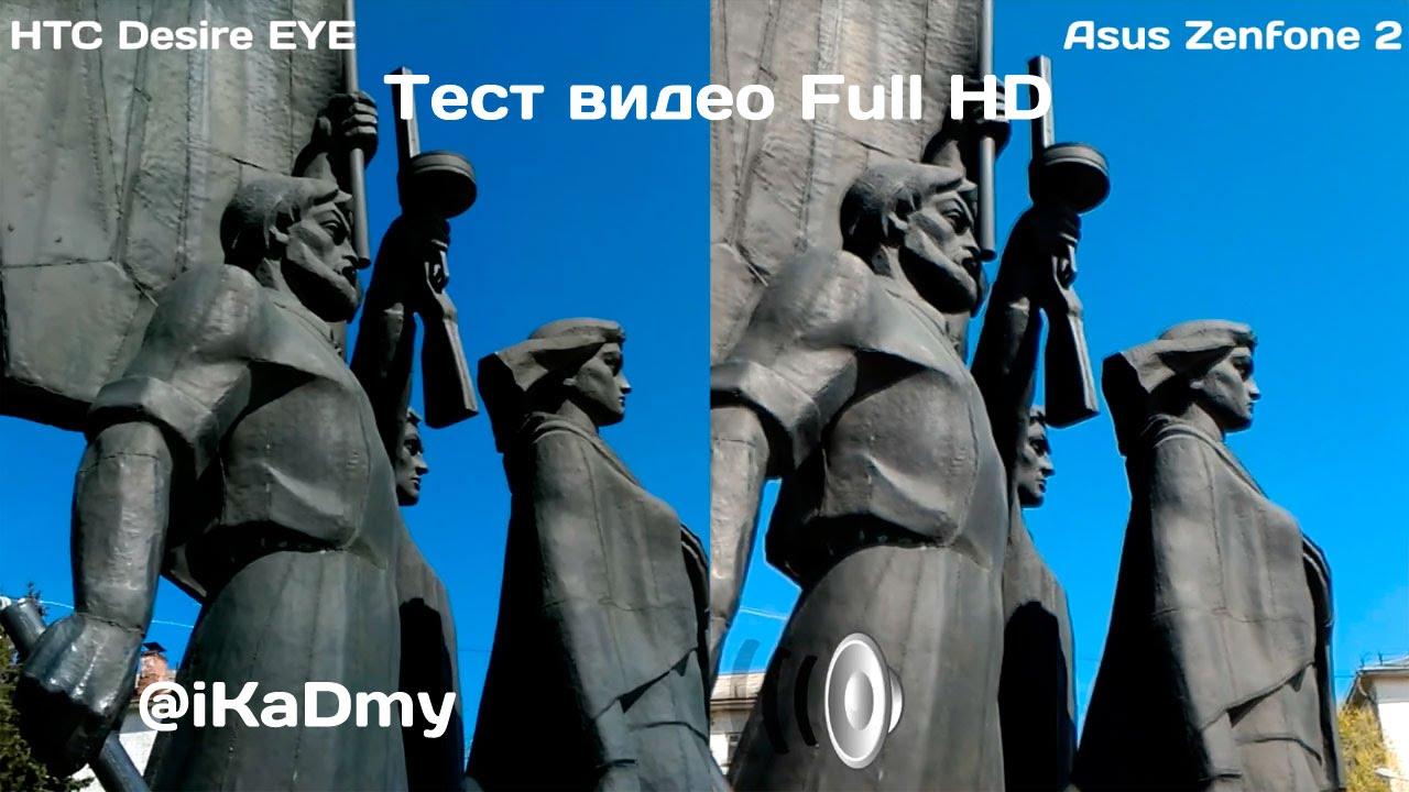 Hd Wallpaper For Asus Zenfone 2: Asus Zenfone 2 Vs HTC Desire EYE: Тест видео Full HD