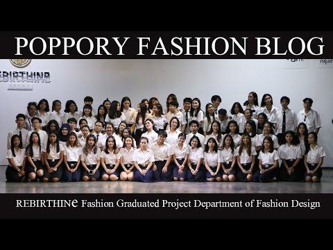 REBIRTHINE   Fashion Graduated Project   RMUTK