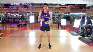 True Fitness - 增耐力、減體脂 X55(上)(示範者:True Fitness A-Mor老師場地提供:True Fitness 台中金典館., 2016-02-04T08:11:30.000Z)