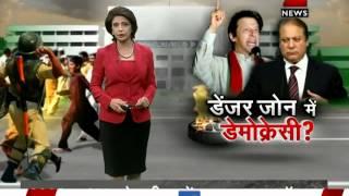 Zee Media Special: Pakistan