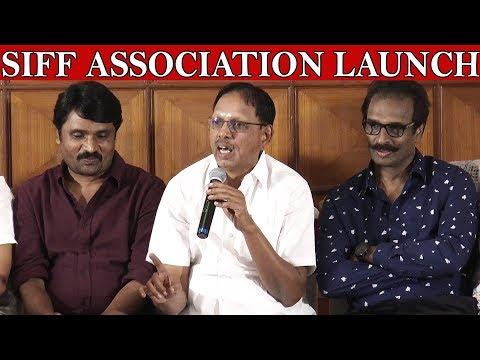 தயாரிப்பாளர்களுக்கு ஆப்பு வைத்த திருப்பூர் சுப்பிரமணியம் | SIFF Association Launch