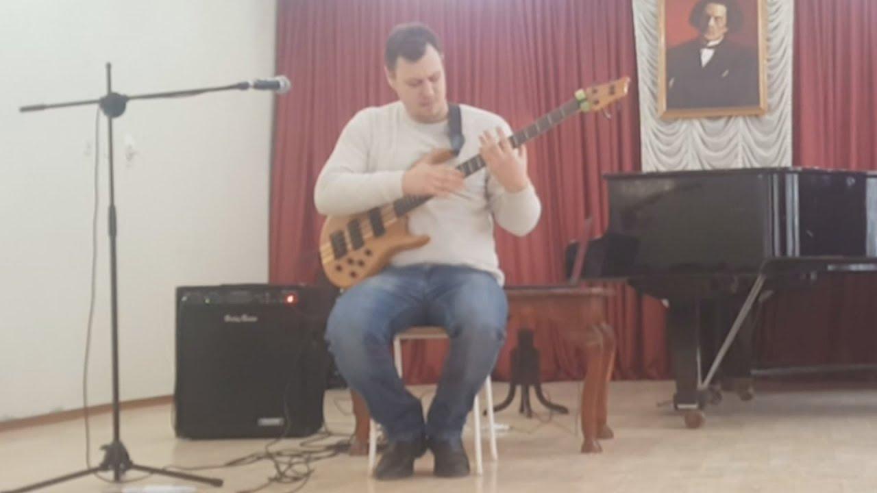 Бас гитарный сольный концерт Александра Витюка