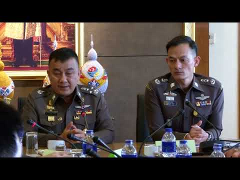 Thai Police Confirm Former PMYingluck Had Fled Abroad