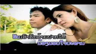 Laos Song Vs Myanmar Song _ Laos Sad Song [ YouTube ]