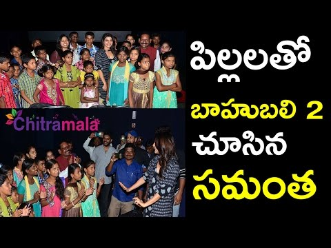 Thumbnail: Samantha Watches Baahubali 2 With Children