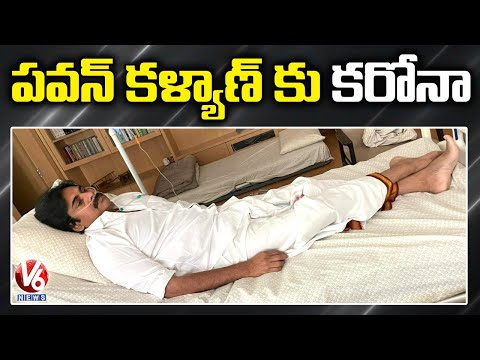 Pawan Kalyan Tests Positive For Covid 19 | V6 News