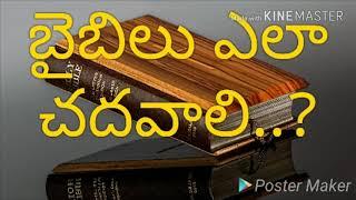 Jayashali PD Sundar Rao latest audio mp3, text, mp4 live sermons