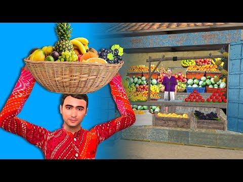 लालची फल वाला Fruits Hindi Kahaniya | Bedtime Moral Stories | Hindi Fairy Tales Panchatantra Stories