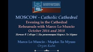 Evening in Moscow Cathedral with Marco Lo Muscio (Ночь в Соборе  Марко Ло Мушо) - 20162018