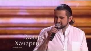 Голос Качарян шоумастгоуон