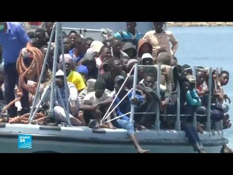 تجديد التفويض الأممي لتفتيش السفن التي تهرب المهاجرين