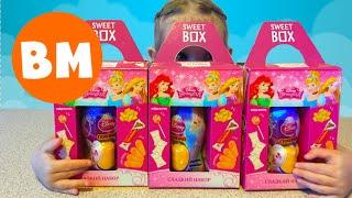 Принцессы Диснея Коробки сладостей | Unboxing Disney Princess Sweet Box