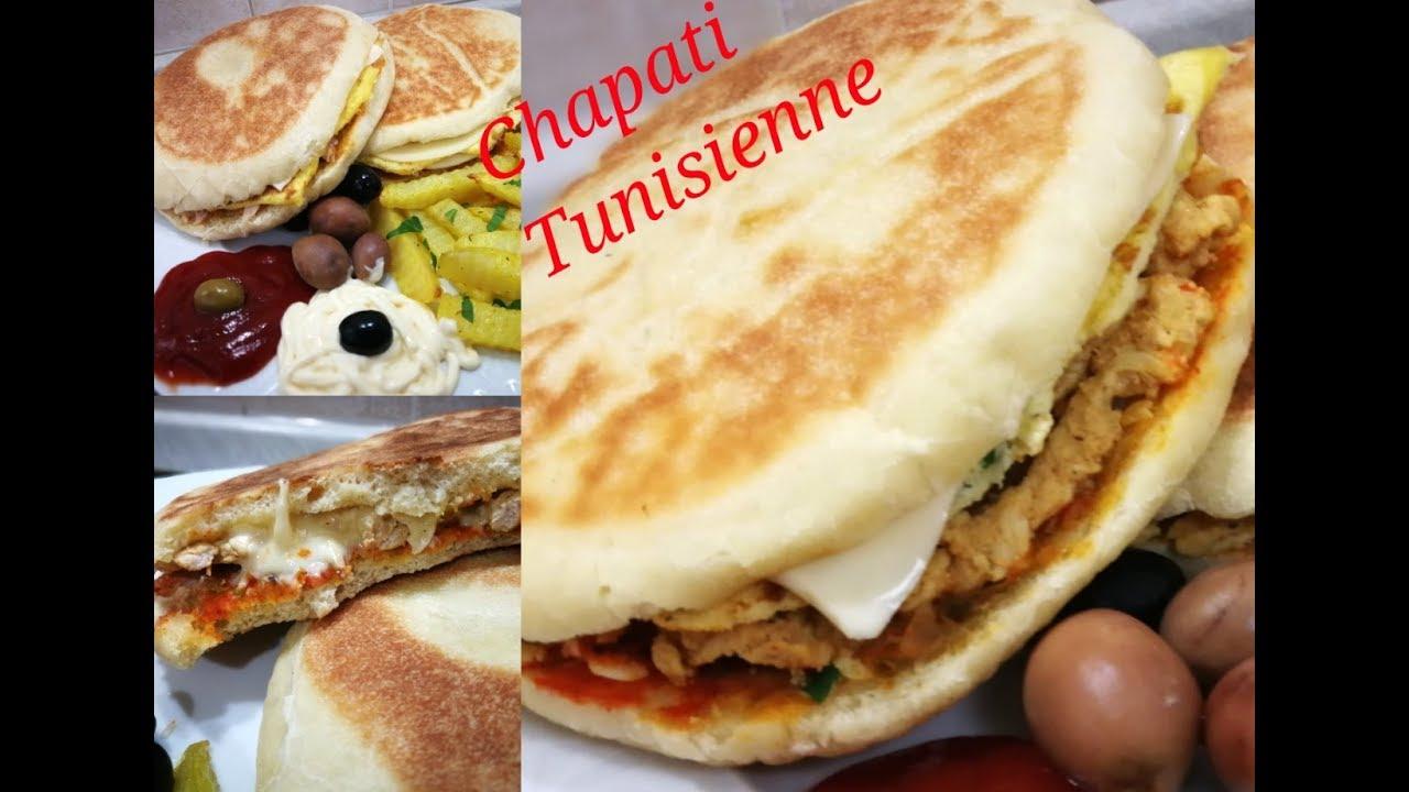Chapati tunisien recette tunisienne i - Youtube cuisine tunisienne ...