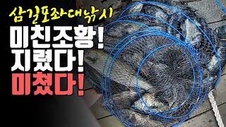 [우럭잘잡는방법]삼길포 좌대낚시 백년좌대 우럭낚시 미친…