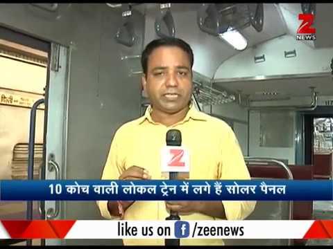 Have a look at India's first solar train | देखिये भारत की पहली सोलर ट्रेन