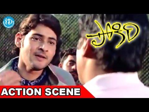 Mahesh Babu Warning Ashish Vidyarthi - Pokiri Movie Scenes   Ileana   Puri Jagannadh