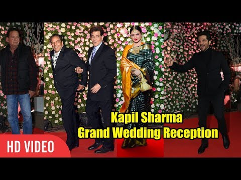 REKHA, Salim Khan, Dharmender, Jeetender, Anil Kapoor at Kapil Sharma Wedding Reception