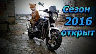 Сезон 2016 открыт. Honda CB 400, Липецк.(Первая покатушка с разговорами про все подряд Мой Periscope -- JustRide_48 Группа в ВК -- https://vk.com/justride48 Другие видео..., 2016-03-08T09:12:38.000Z)