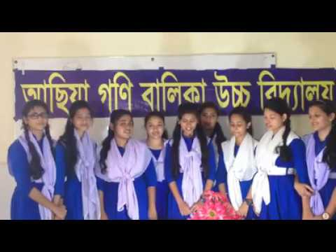 স্কুল গান ২০২৯ |Miss you School life |bangla gan |SSC,JSC,PSC Exams 2019|