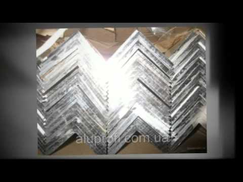 лента швеллер круг шестигранник алюминиевый купить Львов Харьков, BrilLion-Club 9462
