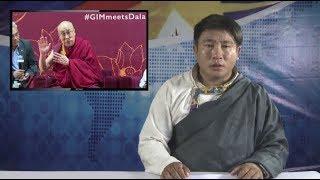 《本週西藏》第93期 2018年8月10日