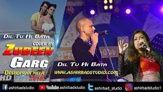 """Dil Tu Hi Bataa Krrish 3"" Full Video Song | Zubeen Garg Rock Performance"