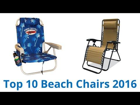 10 Best Beach Chairs 2016