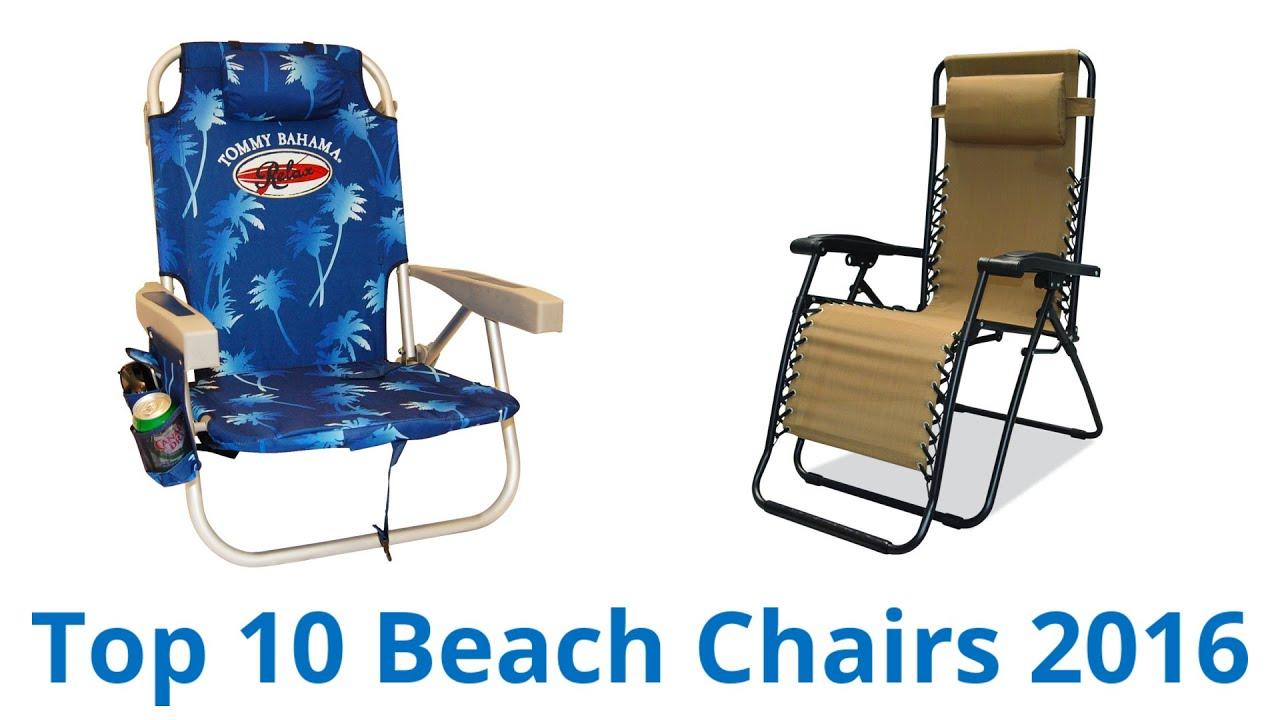 10 Best Beach Chairs 2016 - YouTube