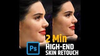 High-End-Erweichung der Haut in photoshop ||Ap Fotografie ||Editor Aniket phule|