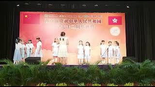 Publication Date: 2021-10-05 | Video Title: 合唱團於西貢國慶活動表演彩排花絮